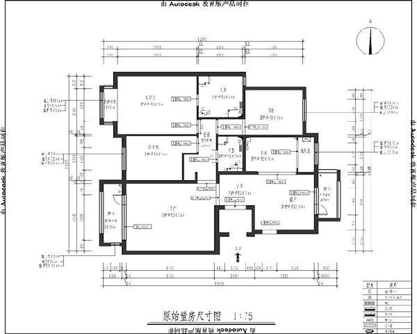 润泽悦溪(126平米)三居室户型原始测量图