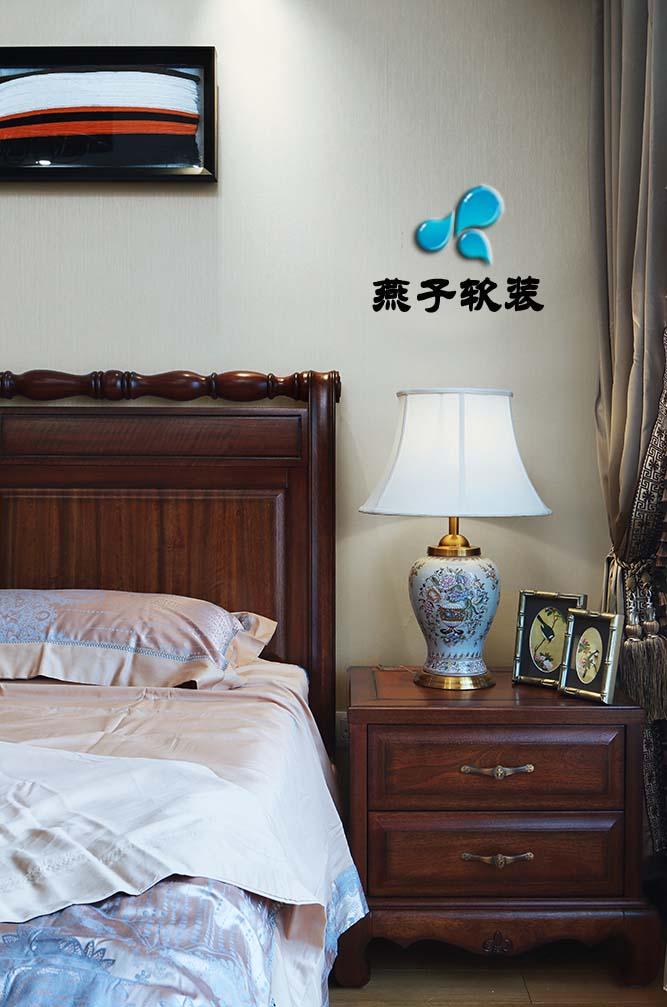 混搭 三居 卧室图片来自燕子软装在仁恒江湾城/岁月的神韵的分享