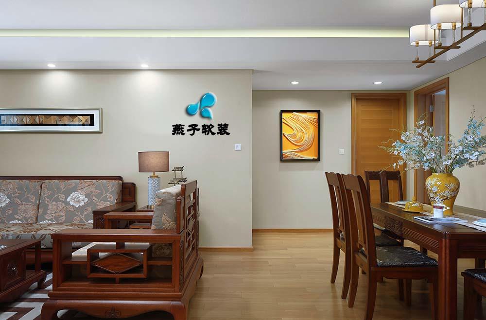 混搭 三居 餐厅图片来自燕子软装在仁恒江湾城/岁月的神韵的分享
