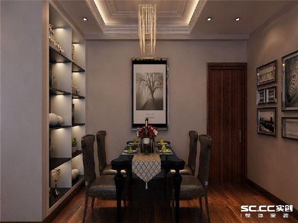 淡雅的色彩柔和的光线,华贵的线脚加上精致餐具,营造了浪漫的气氛。
