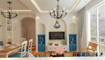 五矿紫晶御府地中海风格设计