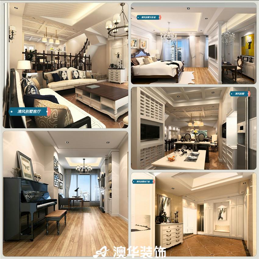 别墅 客厅图片来自澳华装饰-黄四林在美式风格的分享
