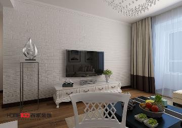 月星国际城两居室户型现代风格