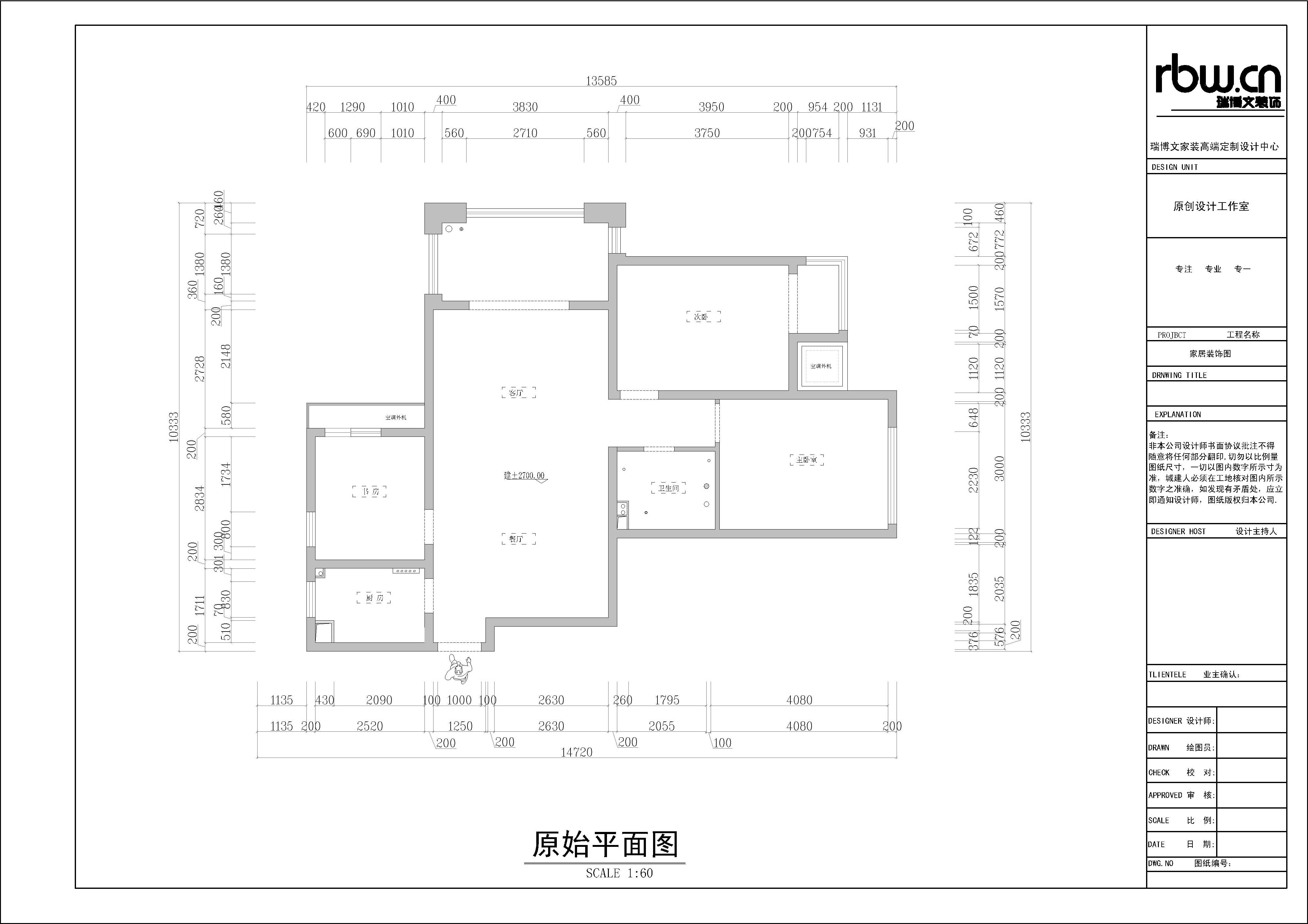 混搭 三居室 家庭装修 装修效果图 原始平面图 户型图图片来自北京汉东装饰设计在K2清水湾  混搭  温馨之家的分享