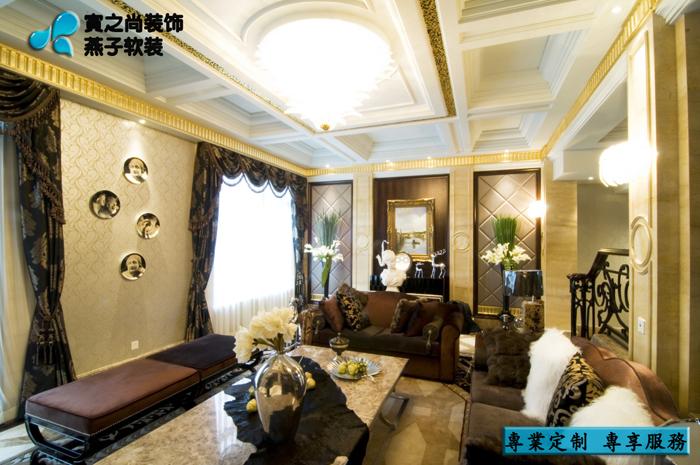 别墅 软装设计 定制家具 新古典 客厅图片来自燕子软装在南通样板房/奢华之风来袭……的分享