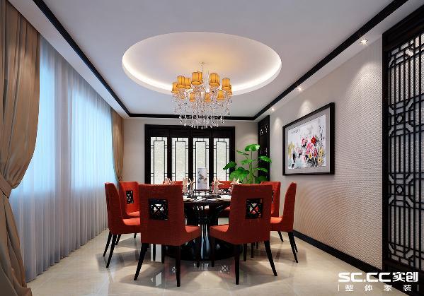 云锦世家三居室新中式风格新房装修餐厅