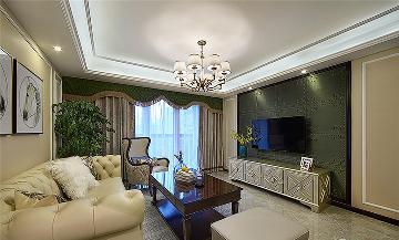 完美幸福 135平美式新古典3居室