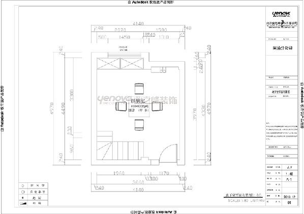 地下室平面方案图