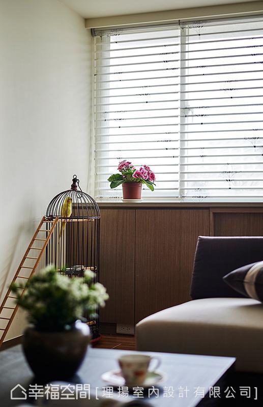 理扬设计运用窗下安排长形收纳矮柜,补足客厅收纳量外,平台处亦可莳花弄草,享受惬意居家生活。