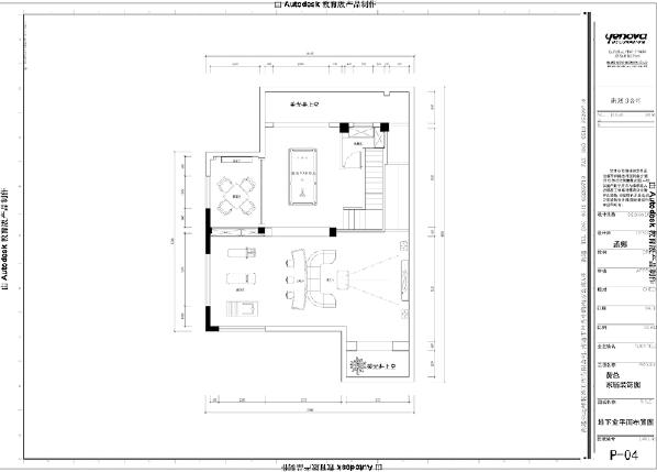 地下室平面方案