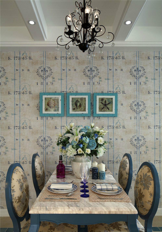 地中海 餐厅图片来自上海倾雅装饰有限公司在奥园地中海风格的分享