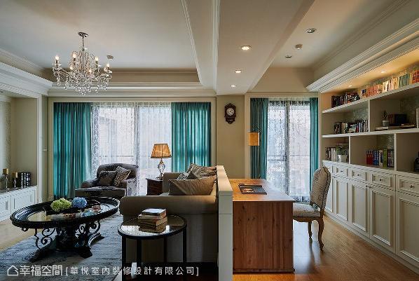 藉由一道矮墙设计区隔出客厅与书房,创造宽敞舒适的活动空间。