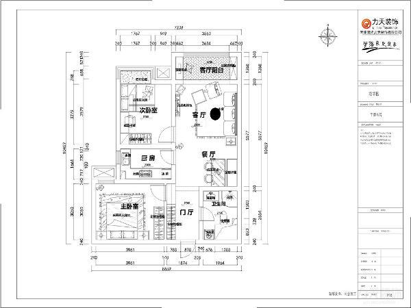 本案为海邻园,本例户型为两室两厅一厨一卫的户型,使用面积为88㎡,环境优美,为一三口之家为依据进行设计的,整个户型成南北走向,通风采光很好。