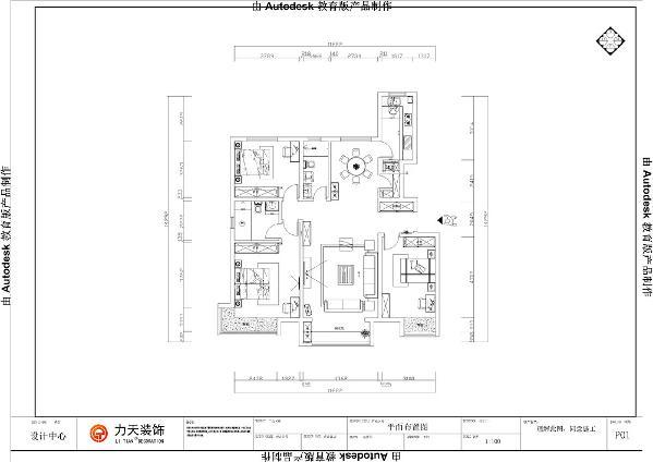 本户型为南益名仕华庭三室两厅一厨两卫138平的户型