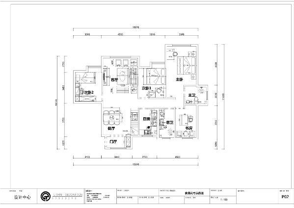 本案为星河荣御,本例户型四室两厅一厨两卫使用面积为130㎡