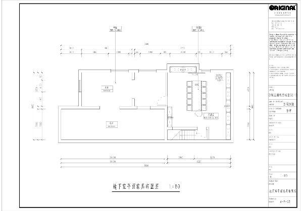 地下室平面方案布置图