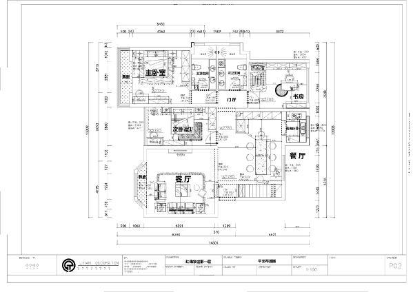 入户我们的正前方,首先看到的是一个较大的空间,它是休闲娱乐的设计,左边是一个客厅的设计,是整个空间的视觉中心,与入户门相邻的是餐厅和开放式厨房。