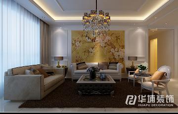 中海锦苑140平欧式风