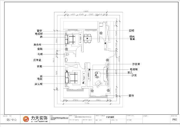本小区为奥莱城小高层标准层A户型2室2厅1卫1厨 96.00㎡,户型南北通透,布局紧凑,动静分明