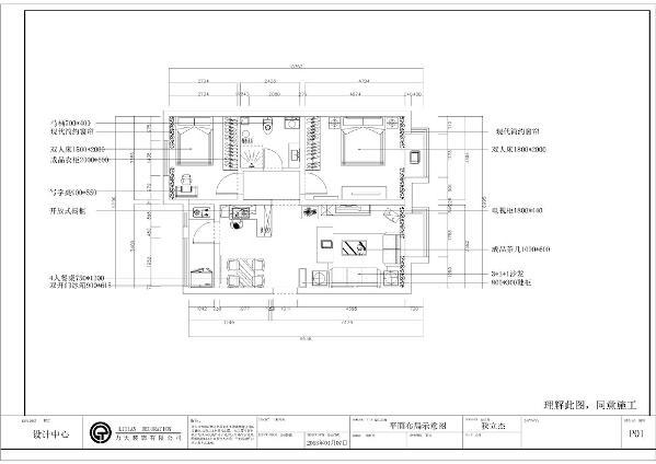 客厅与餐厅相连,客厅与餐厅之间有面墙,所以进行了墙体拆改,餐厅面积较小,餐厅和厨房相连,厨房面积小,进行了墙体的重建,与客厅相邻的是主卧。