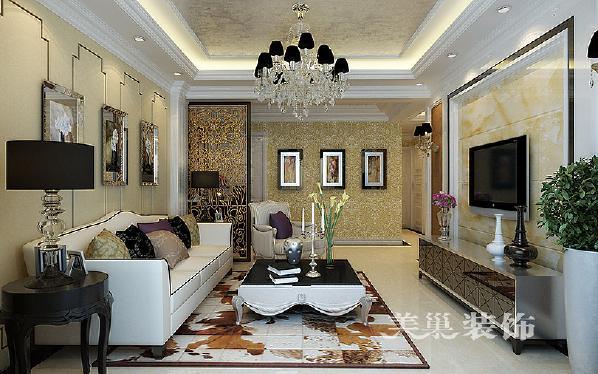 锦艺国际华都3室2厅装修欧式设计114平样板间——客厅全景效果图,功能区主要以舒适,实用,生活为设计目的