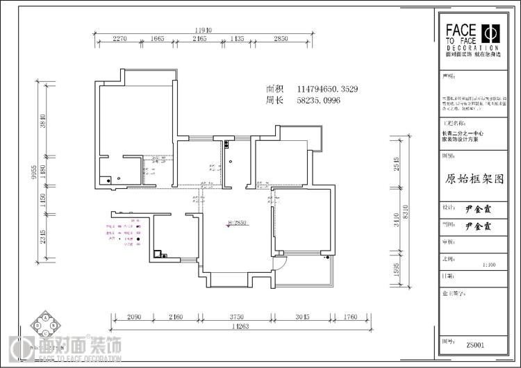 古典欧式 三居 白领 收纳 80后 小资 户型图图片来自武汉一号家居在常青二分之一城127平古典欧式的分享