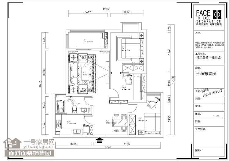 现代简约 三居 白领 收纳 80后 小资 其他图片来自武汉一号家居在福星城94平现代简约装修案例的分享