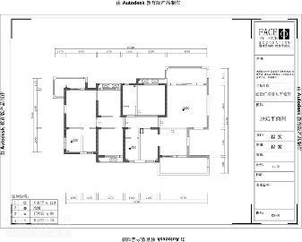 联投广场192平五室两厅混搭风格