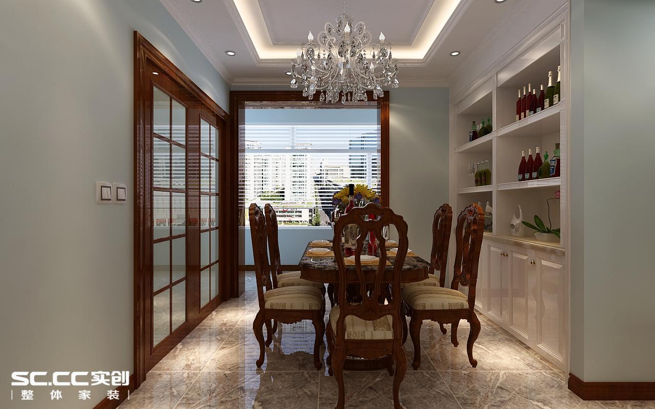 欧式 三居 餐厅图片来自哈尔滨实创装饰阿娇在漫步巴黎161平简欧风格三居室的分享