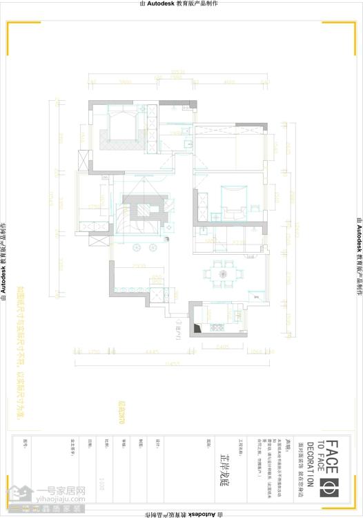 新东方主义 芷岸龙庭 三房两厅 户型图图片来自武汉一号家居在芷岸龙庭效果图的分享