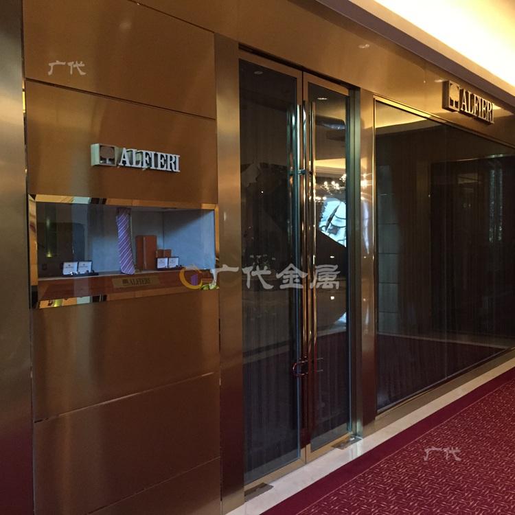 简约 不锈钢屏风 屏风隔断图片来自广代金属在武汉万达瑞华酒店工程案例的分享