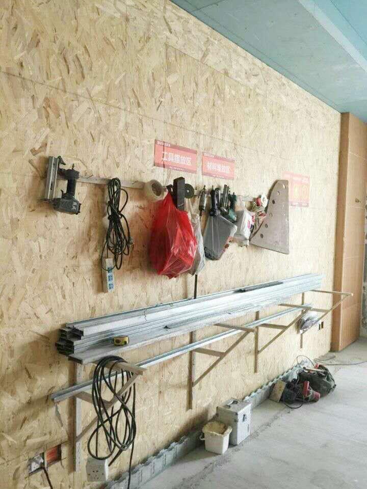 美家堂装饰 无国界 200平米 收纳 客厅图片来自美家堂装饰小刘在美家堂无国界200平米工地细节图的分享