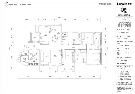 户型图图片来自JingYiPrize人居空间设计大赛在朱瑞-龙阳一号的分享