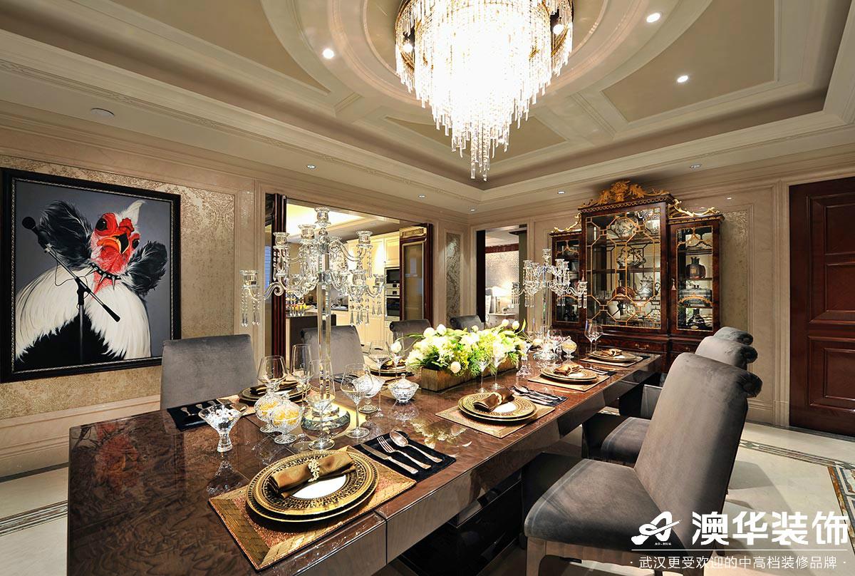 餐厅图片来自澳华装饰有限公司在华润翡翠城新古典风格的分享