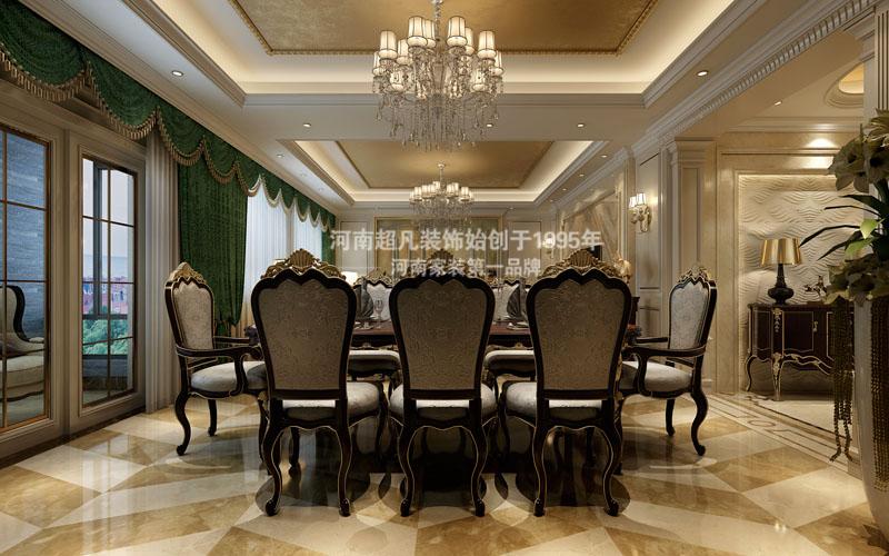 欧式 四居室 海马公园 简欧风格 小资 餐厅图片来自郑州最好的装修公司-河南超凡在海马公园220平户型装修效果图的分享