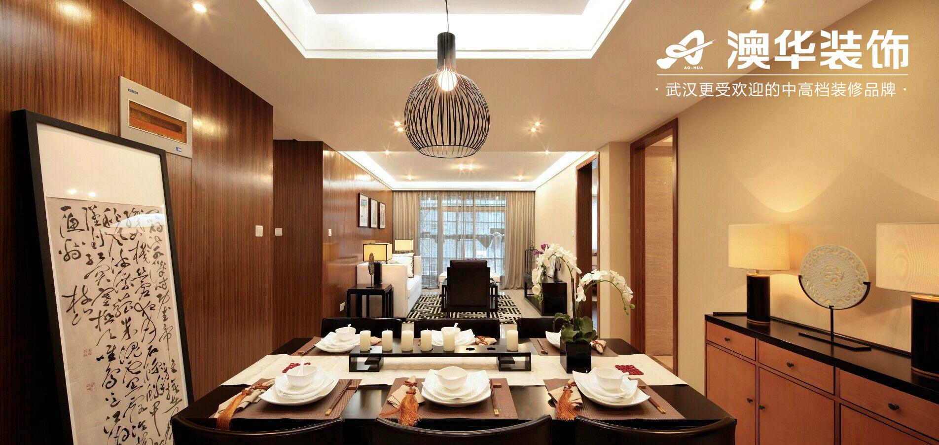 客厅图片来自澳华装饰有限公司在汉口湖畔·现代风格的分享