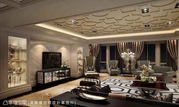 电视墙和地坪使用大理石材质,彰显恢弘气势,天花透过重复性图腾,呈现古典语汇。 (此为3D合成示意图)