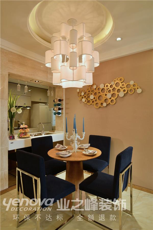 太原业之峰 装饰效果图 二居 现代 餐厅图片来自太原业之峰小李在兰亭御湖城的分享