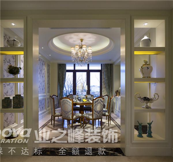 法式 太原业之峰 四居 餐厅图片来自太原业之峰小李在万达公馆法式风格设计装饰效果图的分享