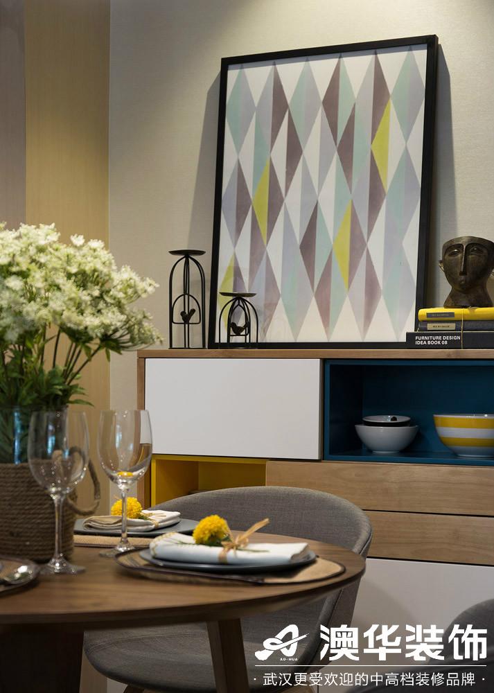 客厅图片来自澳华装饰有限公司在汉口新城公园世家现代风格的分享