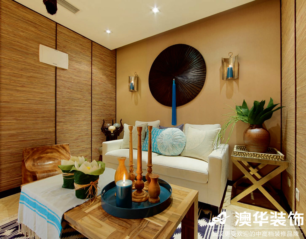 客厅图片来自澳华装饰有限公司在海悦天地·现代泰式的分享