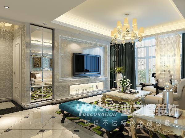 富力城240平米简欧风格客厅装修效果图---太原业之峰