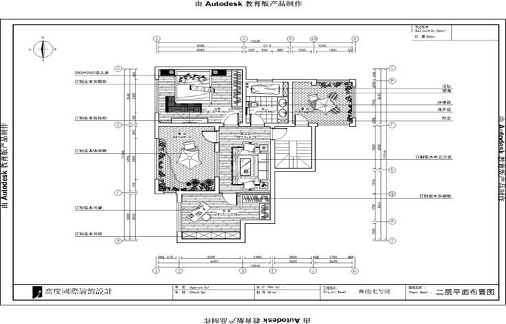 装修 设计 家装 高度国际 户型图图片来自张邯在高度国际-鲁能七号院的分享