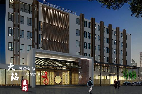 郑州大铭装饰设计工程有限公司 栾川酒店效果图