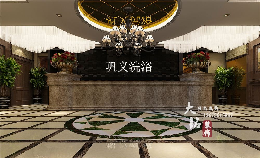 大铭 装饰 设计 洗浴 精装图片来自郑州大铭在郑州大铭装饰设计巩义浪淘沙的分享