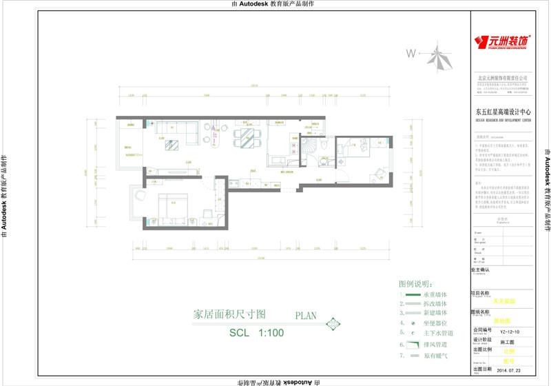 二居 简约 现代 户型图图片来自居然元洲装饰小杨在天天家园二室一厅现代简约风格的分享