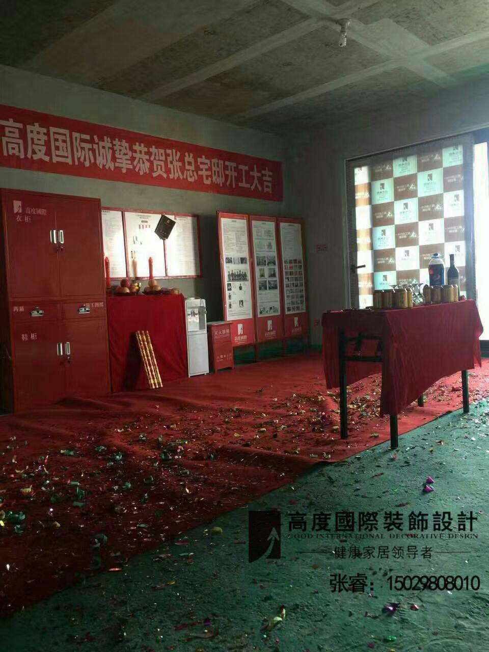 高度 高度国际 室内设计 室内装修 别墅装修 其他图片来自摔倒了不想起来在中海铂宫的分享