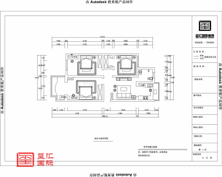 美式风格 玺汇国际 石家庄装修 户型图图片来自河北玺汇国际装饰公司在西苑小区110平美式风格的分享