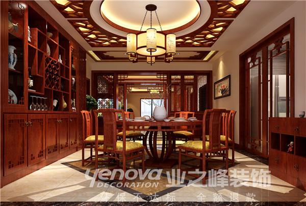 餐厅图片来自太原业之峰诺华装饰杨丽茹在典雅韵味的分享