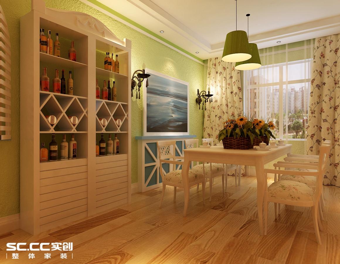 三居 田园 餐厅图片来自哈尔滨实创装饰阿娇在海富金棕榈150平田园风格三居的分享
